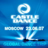 ���� Castle Dance Ice �dition Global Dance trip 2007 (������)