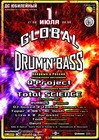 Фото Global Drum & Bass 1