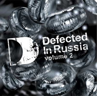 Defected In Russia vol 2
